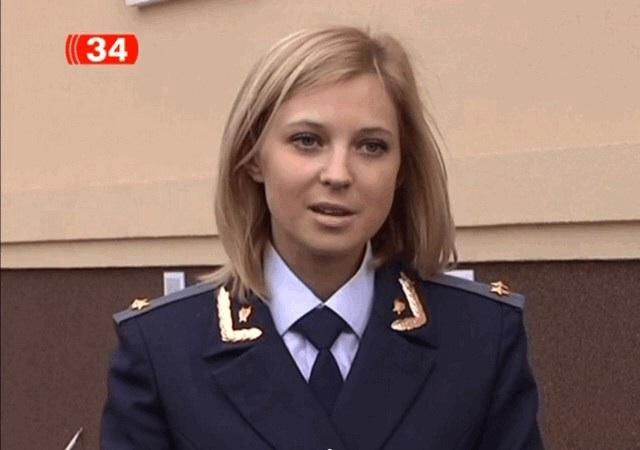 Пикантные фото и видео Наталья Поклонская. Бесплатный эротический архив