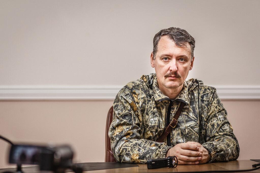 СБУ задержала чиновницу, руководившую террористической ячейкой на Луганщине - Цензор.НЕТ 2876