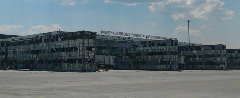 дается Донецкий аэропорт