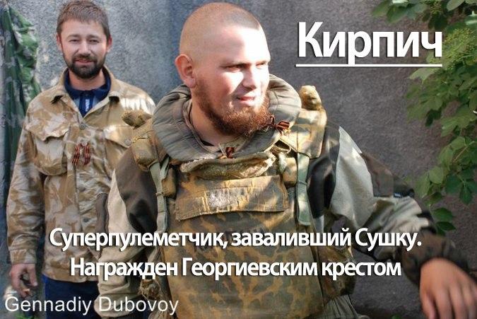 Геращенко рассказал, к кому из террористов может быть применена амнистия - Цензор.НЕТ 8020
